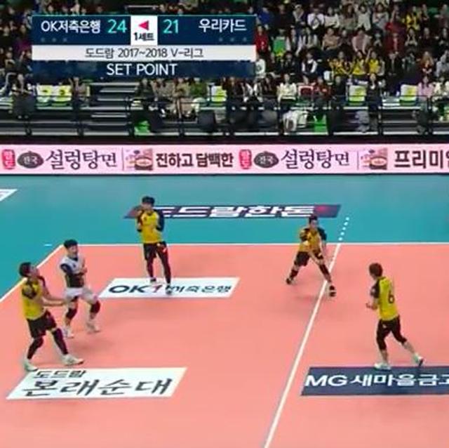 [17-18시즌] 11월 16일 vs 우리카드 하이라이트 영상